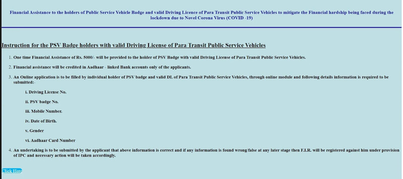 Delhi-Driver-Yojana-for-driving-license