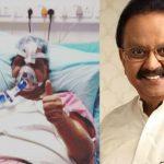 SP Bala Subrahmanyam की कोरोना से हुई मौत; हफ़्तों से थी हालत गंभीर